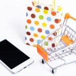 携帯キャリア決済の利用枠について
