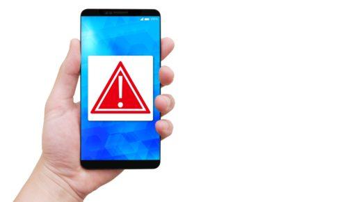 避けるべき携帯キャリア決済現金化サイトの特徴