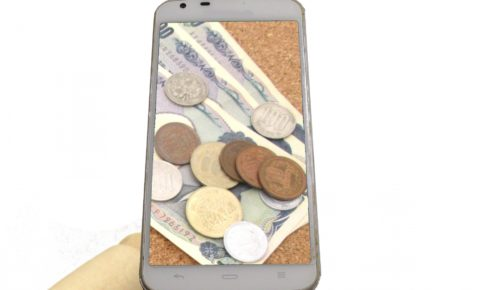 キャリア決済の現金化が携帯会社にバレたらどうなる?