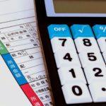 携帯キャリア決済の限度額とリセット日