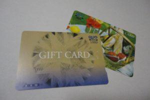 商品券は通販ならクレジットカード・携帯キャリア決済で購入が可能