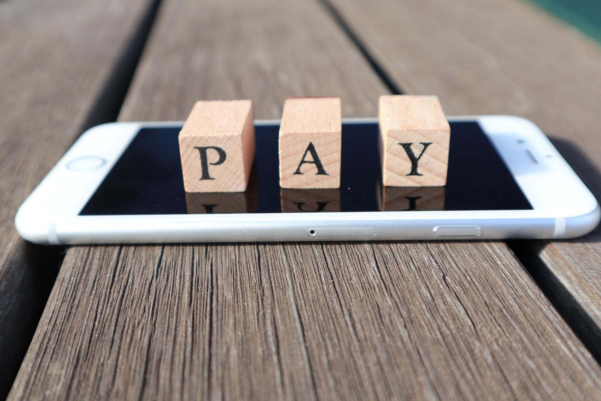 ソフトバンクカードの使い方|ソフトバンクまとめて支払い(キャリア決済)からチャージ!