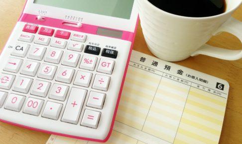 ソフトバンクカードとソフトバンクまとめて支払い(キャリア決済)で分割払いは可能?