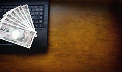 ソフトバンクまとめて支払い(キャリア決済)でソフトバンクカードに入金するときの流れ