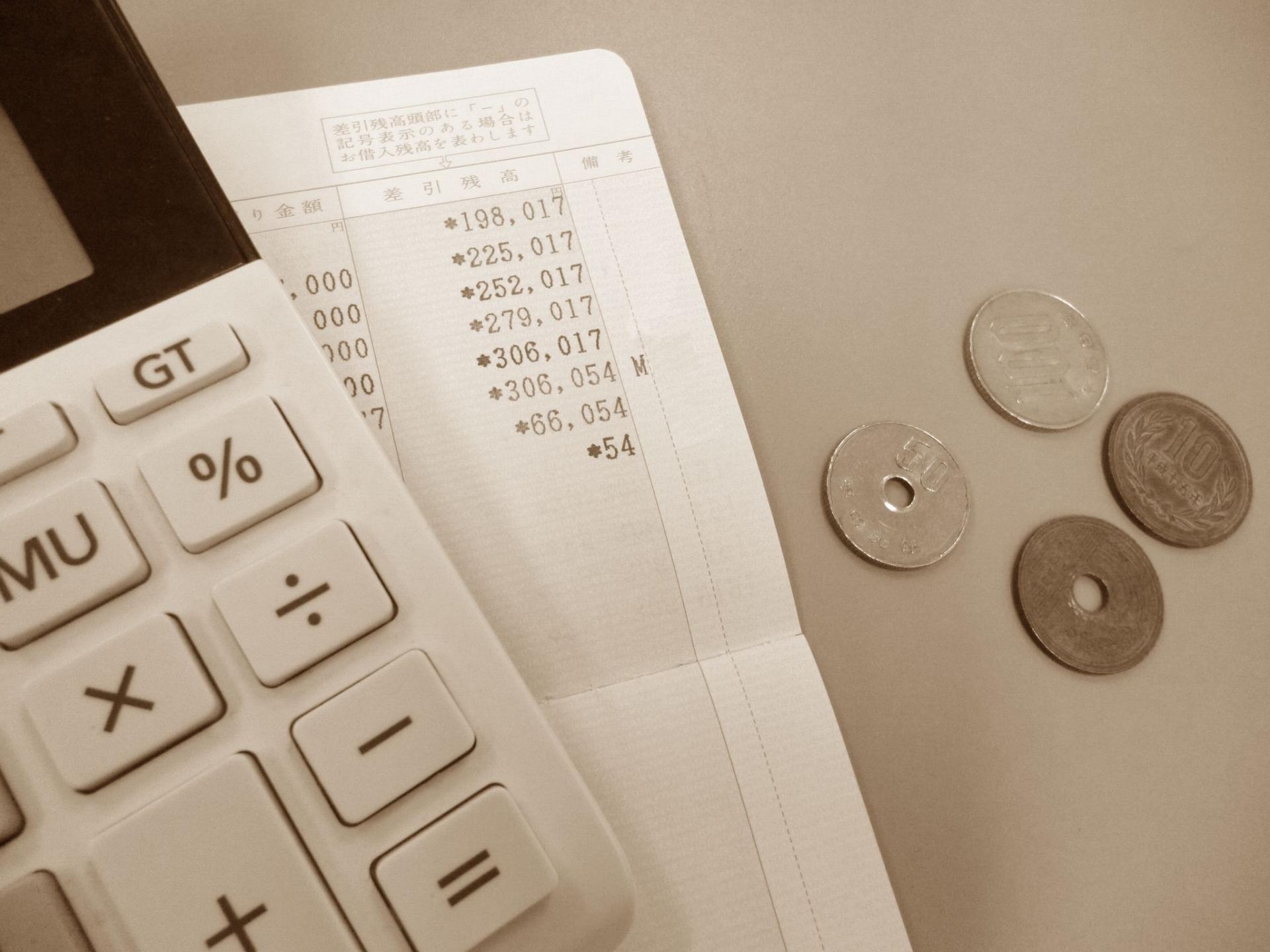 ドコモケータイ払い(キャリア決済)とdカードプリペイドの料金を直接銀行から引き落としてもらうことは可能?