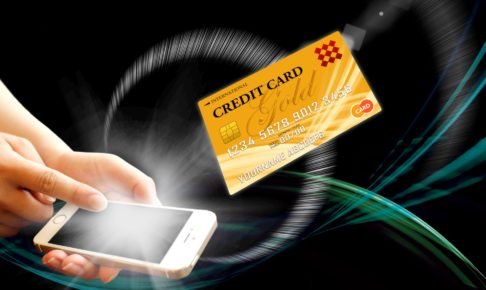 ドコモケータイ払い(キャリア決済)・dカードプリペイドにいつでもチャージできるアプリも人気