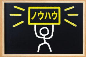ドコモケータイ払い(キャリア決済)・dカードプリペイドを使い始めるときに必要な準備
